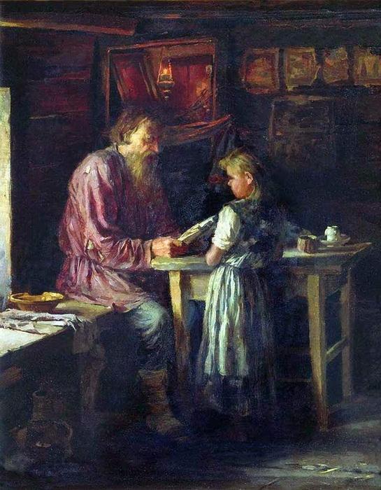 «Единственный учитель» Холст, масло. Херсонский областной художественный музей им. А.А.Шовкуненко