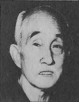 Гиокудо Каваи