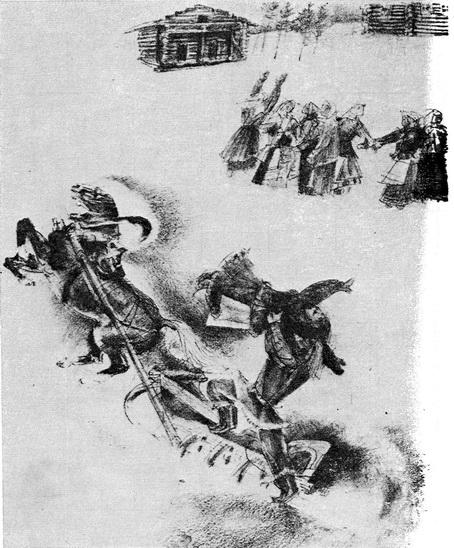 В. Курдов «Похищение Кюллики» Из иллюстраций к «Калевале» 1971 - 1979. Карандаш, акварель