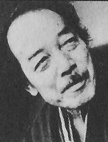 Тайкан Иокояма