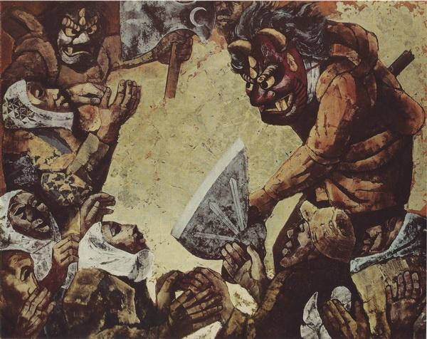 Кадзуо Омори «Праздничный пир в горах»  картина 127,9х160,3  1973 г.