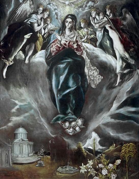 Эль Греко «Непорочное зачатие»  1605-10 гг. 108x82 см