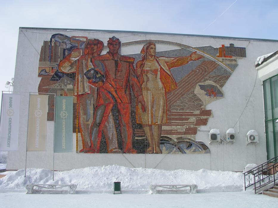 Клавдия Тутеволь Мозаика на фасаде Дома Союзов в Караганде