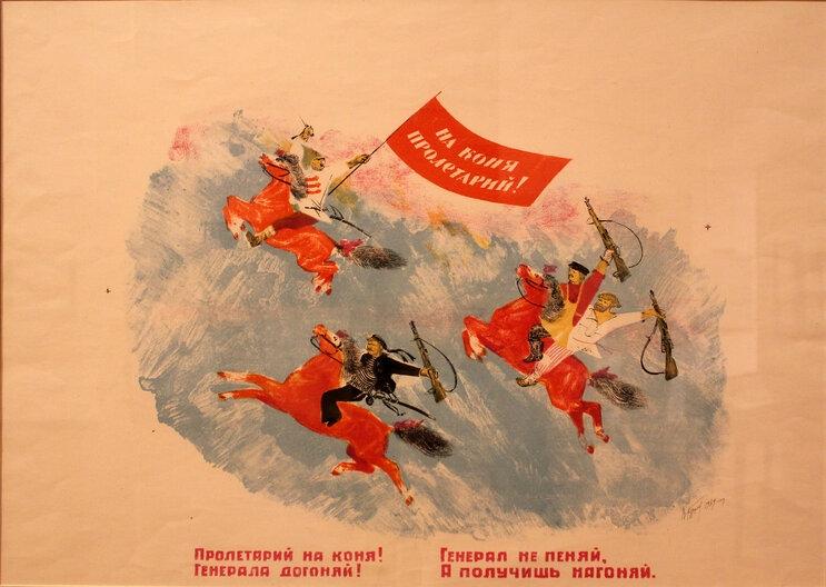 В.И. Курдов Плакат