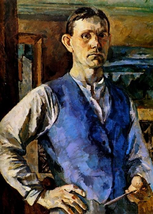С.В. Герасимов. Автопортрет (1923г.).  Холст, масло. 88 x 66 см. Харьковский художественный музей