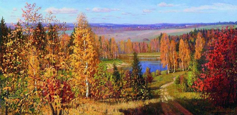 Лидия Бродская  'Осенние поля'