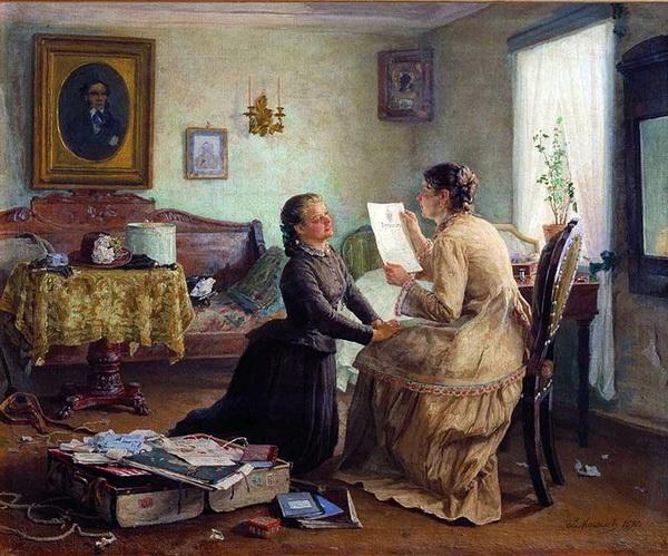 «С дипломом» 1890 г. Холст, масло. Полтавский областной художественный музей