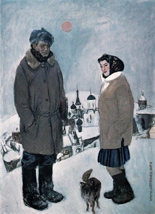 Е. Моисеенко «Автопортрет с женой»