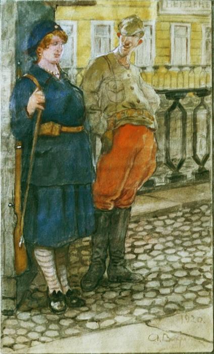А.И. Вахрамеев. Заигрывание с милиционером. 1920 г. Пензенская областная картинная галерея.