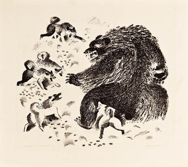Николай Львович Воронков «Собаки и медведь» (из серии «Звери»). Автолитография. Картон, печатная краска. 37,5 х 43,5 см