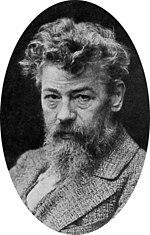 В. М. Максимов