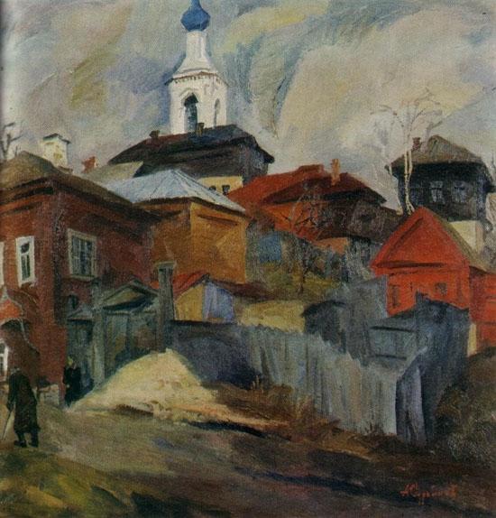 А.П. Суровцев «Красные дома в Касимове»