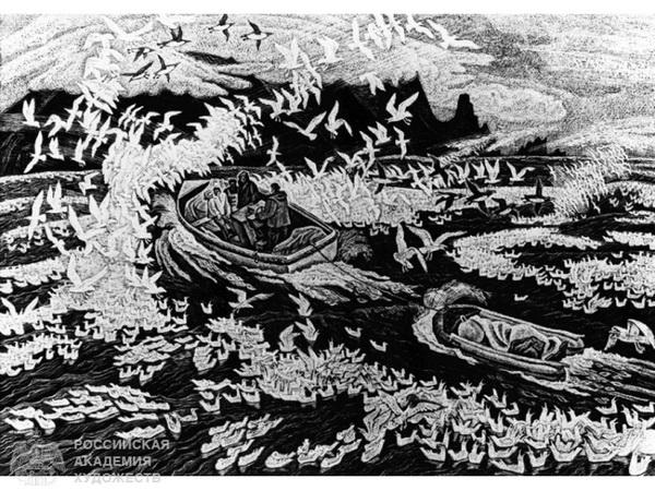 Рустам Исмаилович Яушев Из серии «Камчатские пейзажи» «К острову Медному» офорт