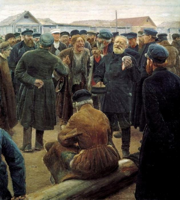 «На миру» Сергей Алексеевич Коровин 1893 год, 150×170 см