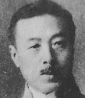 Сюнкё Ямамото