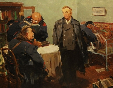 В.В. Серов 'Арест А.Ульянова' картон, масло; 35х41; 1950-е годы