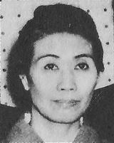 Эйгэцу Китадзава
