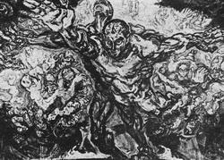 Анастас Пацев «Хиросима» Масло. 1979 г.