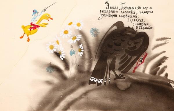 К.Чуковский «Бибигон».  Изд. «Советская-Россия» 1969 г. Иллюстрация Мая Митурича.