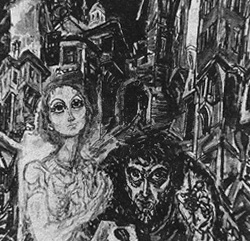 Анастас Пацев «Воспоминание» Масло. 1979 г.