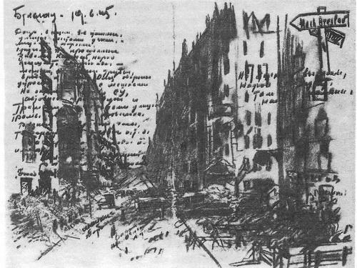 Xарис Якупов. Разрушенный Бреслау. Карандаш. 1945 г.