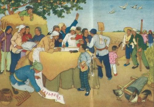 Дэн Шу  «Защищай мир!»  Холст, масло 1950 год
