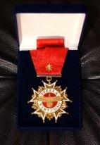 Орден «Звезда Виртуоза»