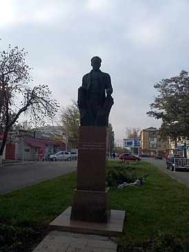 Памятник Василию Кирилловичу Нечитайло в Сальске