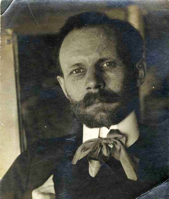 Александр Иванович Вахрамеев (Фотография)