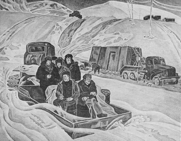 Рустам Исмаилович Яушев «После пурги» из серии «Октябрь на БАМе» 1978 г.