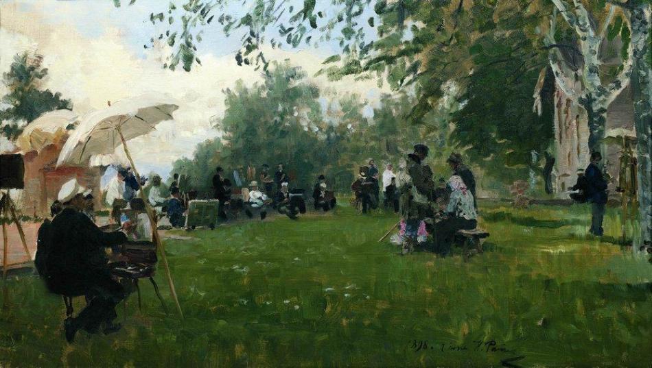 И.Е. Репин  'На Академической даче' 1898 год