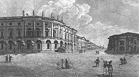 Вид на здание Императорской публичной библиотеки в Санкт-Петербурге. 1800-е годы.