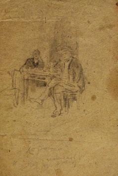 В.Г. Гремитских 'В гостях' бумага, карандаш; 25,5х17; 1940-е годы