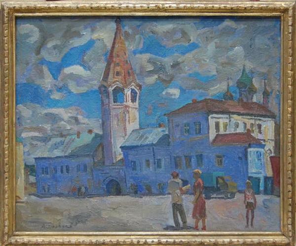 А.П. Суровцев «Площадь в Хороховце»  Холст, масло.