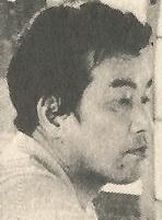 Мисао Иокояма