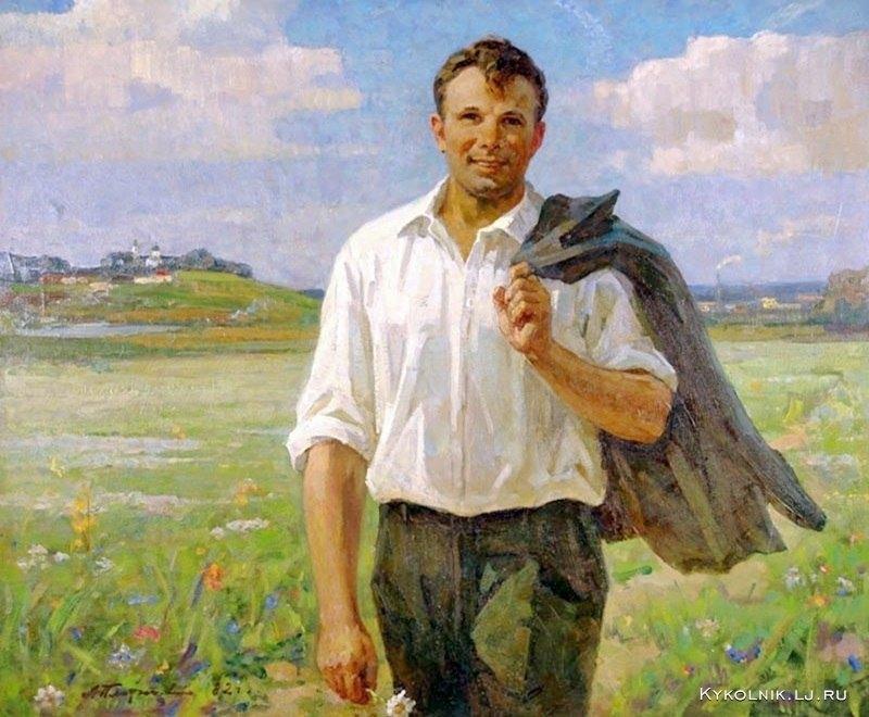 А.И. Плотнов  «На родине. Юрий Гагарин.» 1982 год
