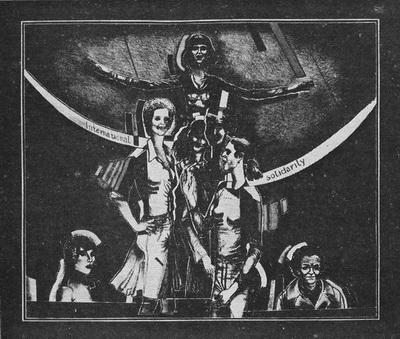 В. Шмохин «Международная солидарность» Из серии «Женщины мира в борьбе за мир» 1979 г. Цветная автолитография