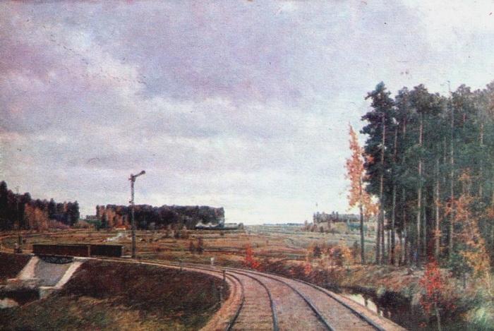 Георгий Георгиевич Нисский «Белорусский пейзаж» 1947 г.