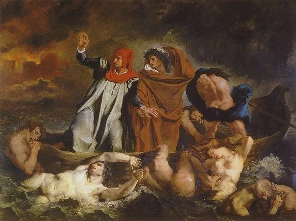 Эжен Делакруа «Ладья Данте» (Данте и Виргилий) 1822 г. Холст, масло. Размер: 189 × 241 см. Лувр.