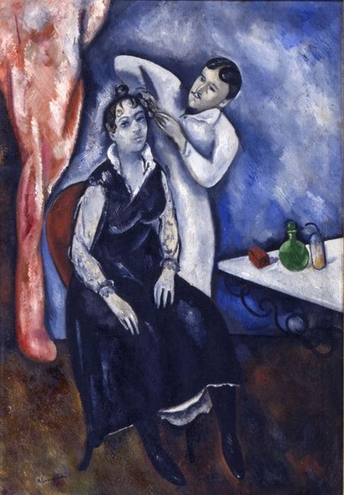 Н. Синезубов «В парикмахерской» 1920 г. Холст, масло. 82x62 см Нижнетагильский художественный музей
