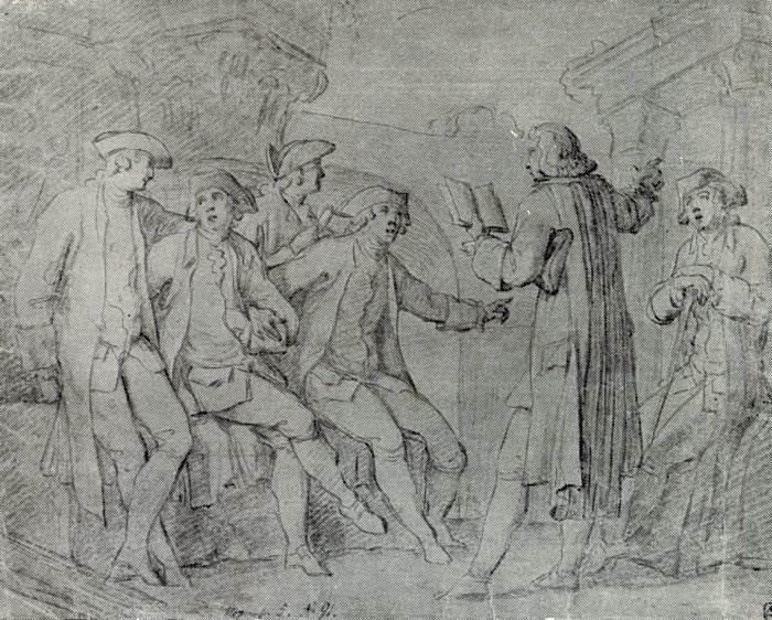 А.П. Лосенко. Путешественники в Риме (Путешествующие) (1767 г.)