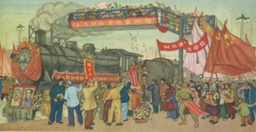 Гу Цунь «Девушка – машинист паровоза» Холст, масло. 1950 год
