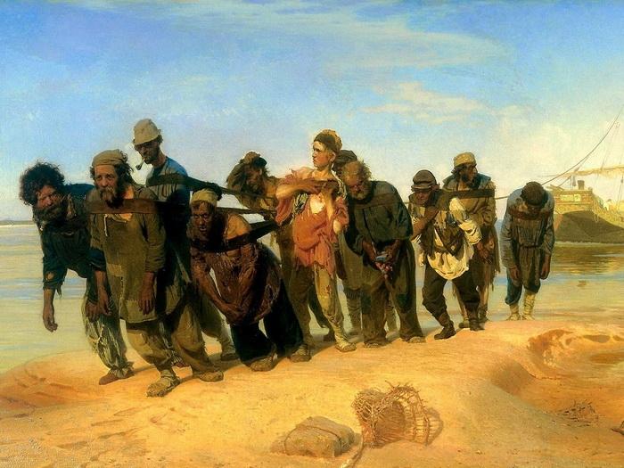 И.Е. Репин  «Бурлаки на Волге» 1872—1873 гг. Холст, масло. 131,5 × 281 см Государственный Русский музей.