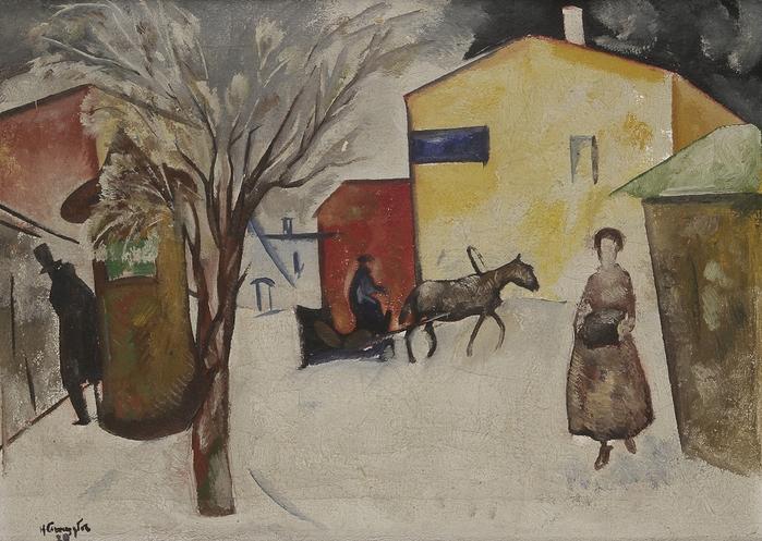 Н. Синезубов «Снег в городе» 1920 г. Холст, масло. 44 x 61,5 см