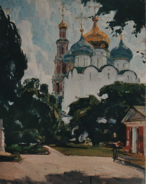 Николай Павлович Толкунов «Загорск»