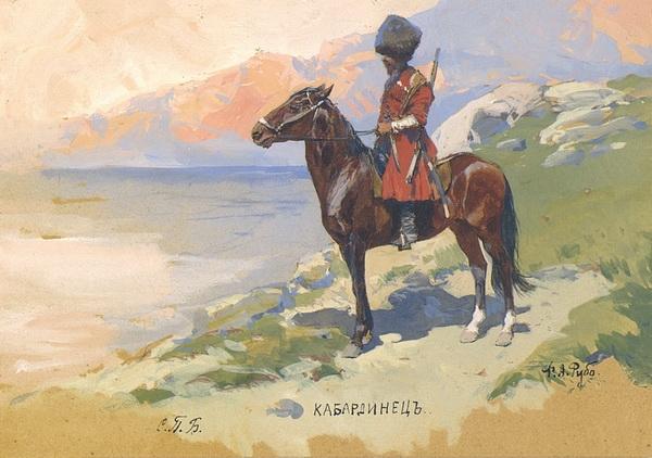 Ф. Рубо «Кабардинец»  Гуашь. 1890-е годы