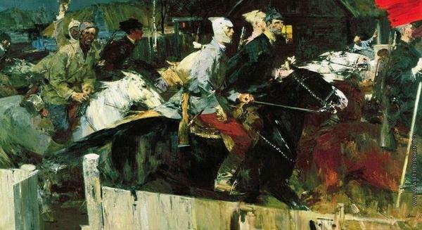 Е. Моисеенко «Красные пришли»