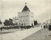 Дмитриевская башня Нижегородского кремля в день открытия Нижегородского художественного музея