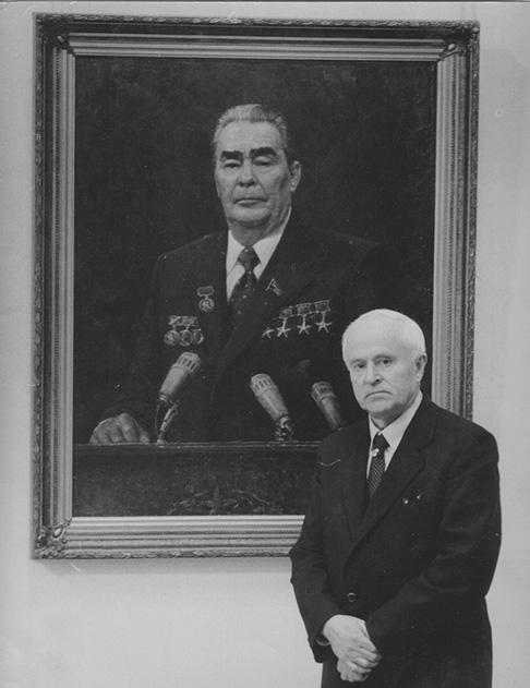 В. Г. Гремитских и его 'Портрет Л.И. Брежнева'