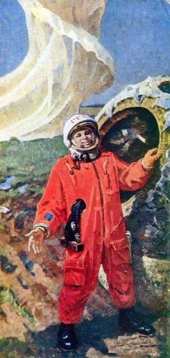 А.И. Плотнов  «На родной земле» 1976 год